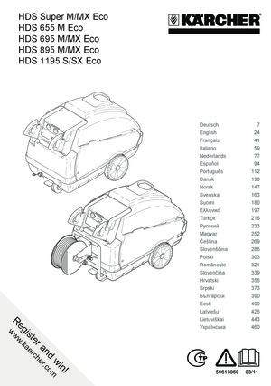 Hochdruckdüse für Kärcher HDS 695 M ECO  Strahldüse für Kärcher HDS 695