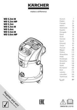 Mehrzwecksauger Wd 5400 Kärcher
