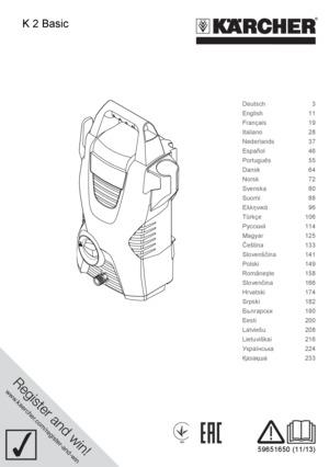 Hochdruckreiniger K 2 Basic Kärcher