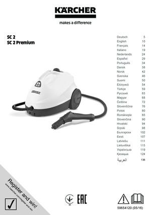 Sc2 Steam Cleaner Krcher Uk