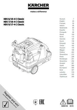 high pressure washer hds 9 17 4 c classic k rcher tunisia rh kaercher com Karcher Service Manuals K2.27 Karcher Instruction Manual