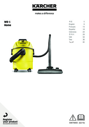 Multi-purpose vacuum cleaner WD 1 Home | Kärcher