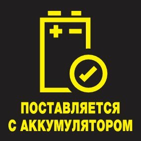 K 2 Battery Set