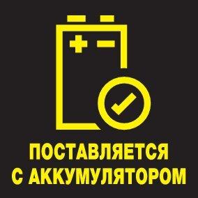 LBL 2 Battery Set