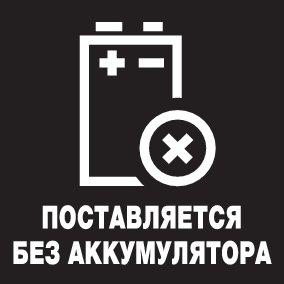 Высоторез PSW 18-20 Battery