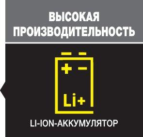 Электровеник KB 5
