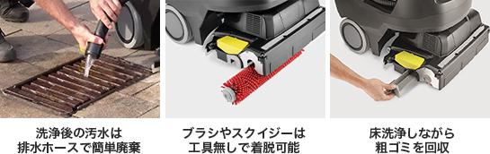 合成繊維フィルターバッグの画像