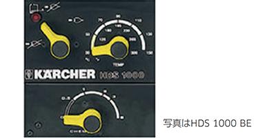 分かりやすい操作パネル 移動に便利な大型タイヤ