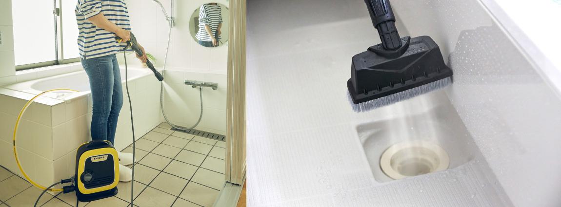浴室掃除イメージ