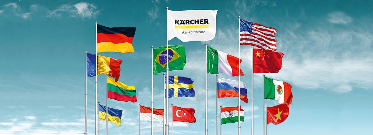 Supplier Area | Kärcher International