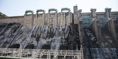 Chungju Dam - Chungju, South Korea   Kärcher