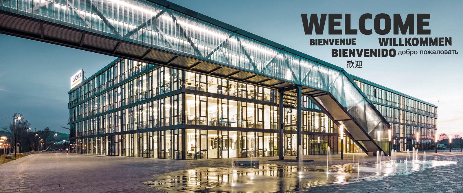 Kärcher Winnenden cleaning equipment and pressure washers kärcher international