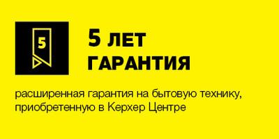 Калининград кредиты адреса