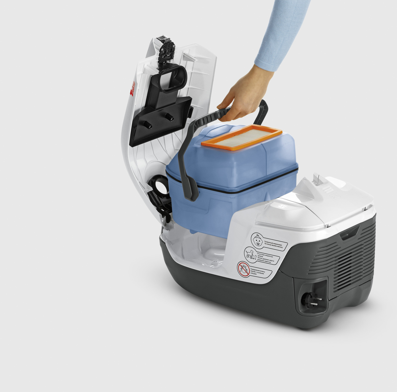 Karcher ds 5600 mediclean инструкция