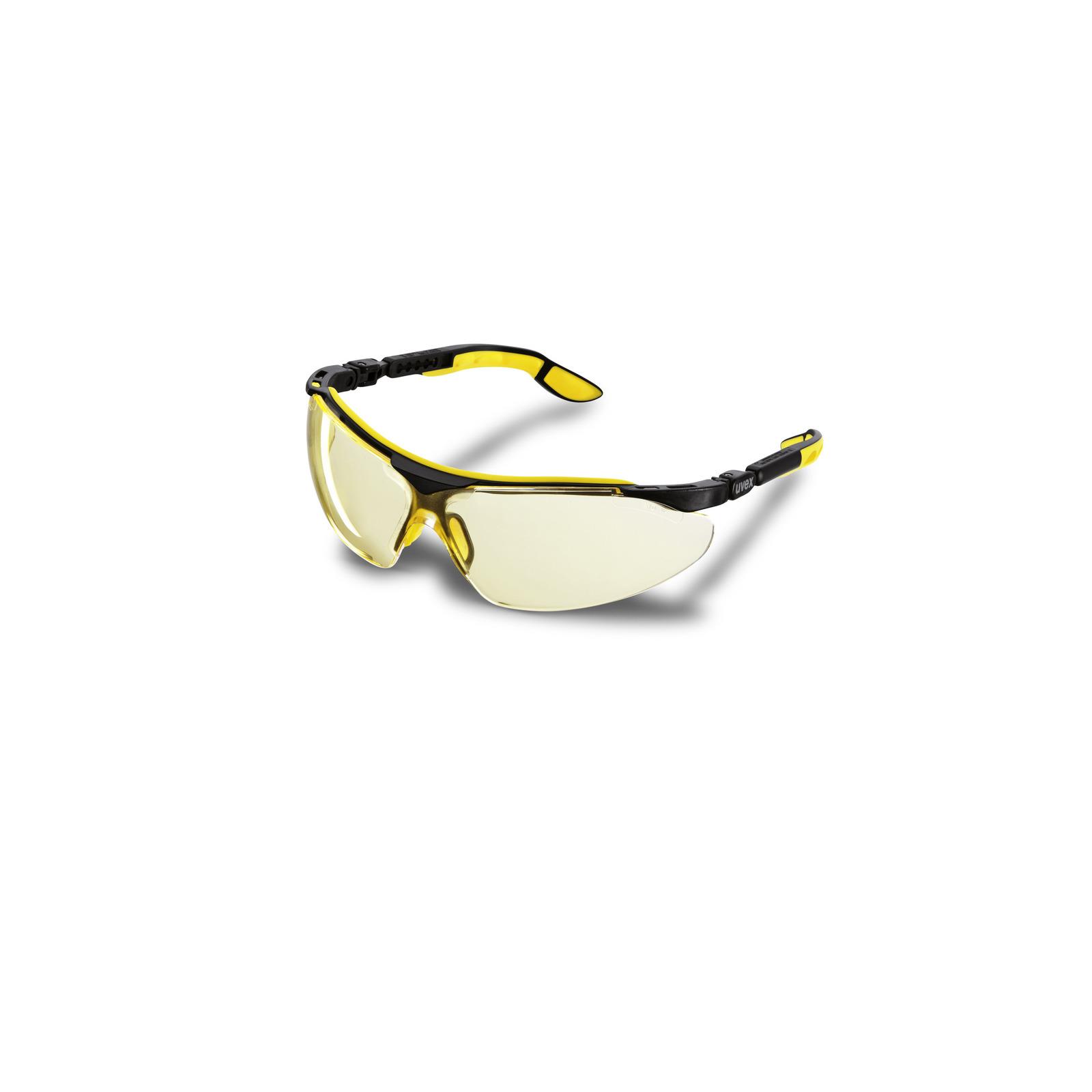 Купить защитные очки для повышения контрастности Керхер  цена, отзывы в  официальном интернет-магазине   Керхер 57246c558c9